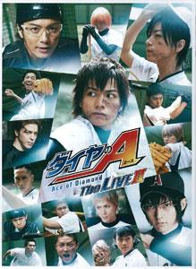 BD ダイヤのA The LIVE II (Blu-ray Disc)[ポニーキャニオン]《在庫切れ》