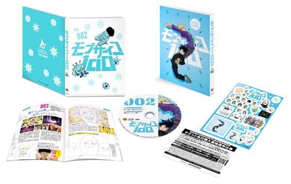BD モブサイコ100 vol.001 初回仕様版 (Blu-ray Disc)