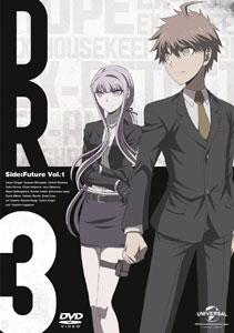 DVD ダンガンロンパ3 -The End of 希望ヶ峰学園-〈未来編〉DVD I 初回生産限定版