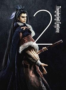 BD Thunderbolt Fantasy 東離劍遊紀 2 完全生産限定盤 (Blu-ray Disc)[SME]《在庫切れ》