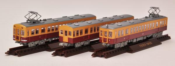 鉄道コレクション 京阪電車1900系特急電車3両セットB[トミーテック]《在庫切れ》