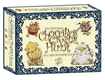 カードゲーム チョコボのクリスタルハント 日本語版(再販)[スクウェア・エニックス]《05月予約》
