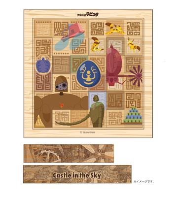 天空の城ラピュタ 木のタイルパズル[エンスカイ]《在庫切れ》