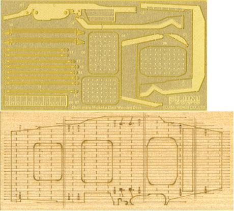 ちび丸グレードアップパーツシリーズ No.9 ちび丸 翔鶴・瑞鶴 専用木甲板シール[フジミ模型]《在庫切れ》