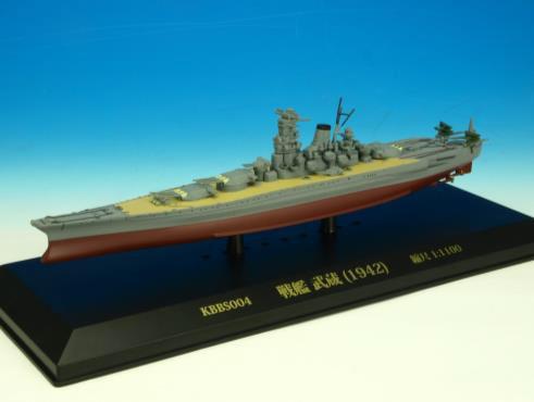 1/1100 戦艦 武蔵 (1942)[KB SHIPS]《在庫切れ》