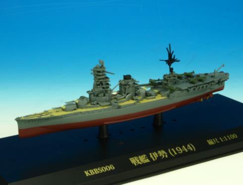 1/1100 戦艦 伊勢 (1944)[KB SHIPS]《在庫切れ》