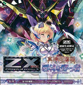 【特典】Z/X -Zillions of enemy X- 真神降臨編 覇神を穿つ者 20パック入りBOX[ブロッコリー]《在庫切れ》