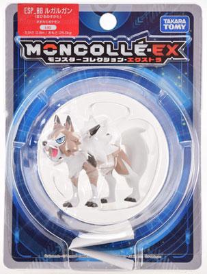 ポケットモンスター モンコレEX ESP_08 ルガルガン(まひるのすがた)[タカラトミー]《在庫切れ》