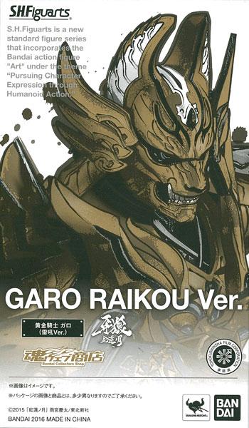 S.H.フィギュアーツ 黄金騎士 ガロ 雷吼Ver. 『牙狼 -紅蓮ノ月-』(魂ウェブ商店限定)