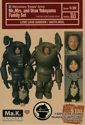 マシーネンクリーガー Ma.K.022 Mr.,Mrs. and Uran Yokoyama Family head set 1/20 組立キット[LOVE LOVE GARDEN]《取り寄せ※暫定》