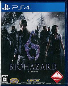 PS4 バイオハザード6