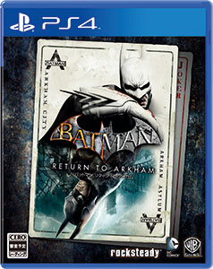 PS4 バットマン:リターン・トゥ・アーカム[ワーナーブラザースジャパン]《在庫切れ》