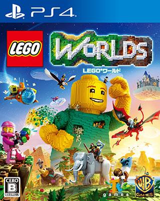 PS4 LEGO ワールド 目指せマスタービルダー[ワーナーブラザースジャパン]《在庫切れ》