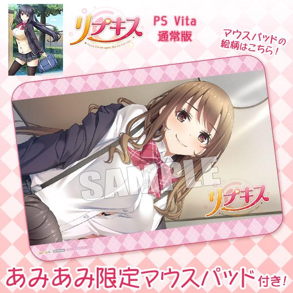 【あみあみ限定特典】PS Vita リプキス 通常版[エンターグラム]《在庫切れ》