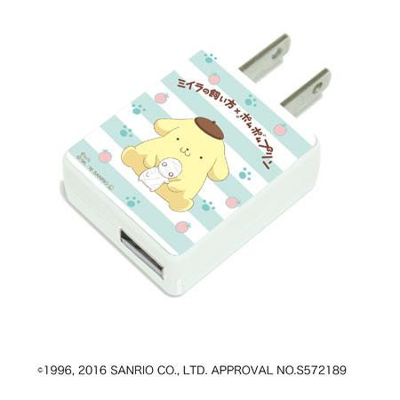 キャラアダ「ミイラの飼い方×ポムポムプリン」01/コラボイラスト01[A3]《在庫切れ》