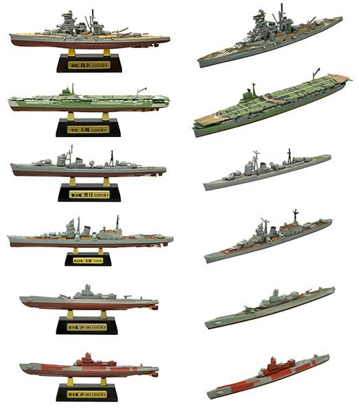 1/2000 艦船キットコレクションFINAL 呉空襲編 10個入りBOX(食玩)(再販)[エフトイズ]《取り寄せ※暫定》