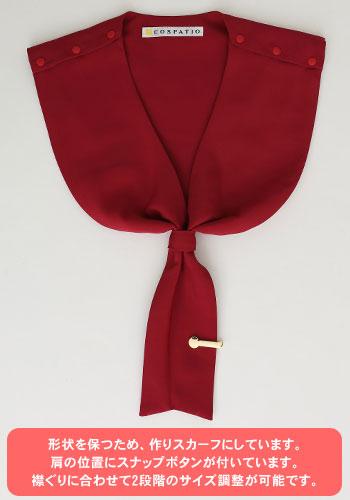 ラブライブ!サンシャイン!! 私立浦の星女学院 制服スカーフ 2年生(赤) / レディース M(再販)[コスパ]《02月予約》