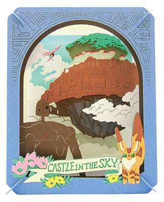 ペーパーシアター 天空の城ラピュタ PT-063 天空の城[エンスカイ]《在庫切れ》