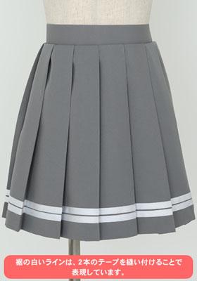 ラブライブ!サンシャイン!! 私立浦の星女学院 制服スカート /レディース-S(再販)[コスパ]【送料無料】《02月予約》