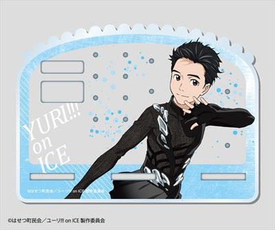 ユーリ!!! on ICE アクセサリースタンド 01勇利[アトリエ・マギ]《在庫切れ》