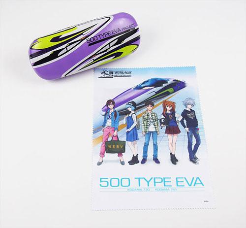 EVANGELION 新幹線 メガネケースセット TYPE-730[K5-SPEC]《在庫切れ》