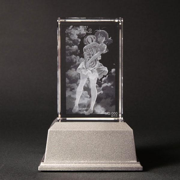 響け!ユーフォニアム2 黄前久美子 プレミアムクリスタル[ホビーストック]【送料無料】《在庫切れ》