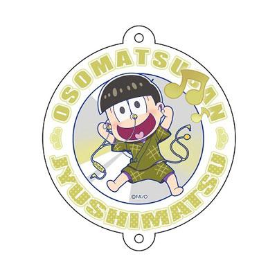 おそ松さん きゃらみゅ(第2弾 ver)BiniGuni 十四松