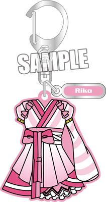 ラブライブ!サンシャイン!! 衣装型キーホルダー「桜内梨子」[ブロッコリー]《在庫切れ》