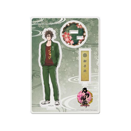 刀剣乱舞-ONLINE- アクリルフィギュア(内番)35:御手杵(再販)[プロケット]《在庫切れ》
