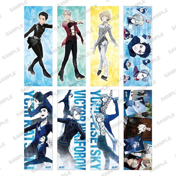 ユーリ!!! on ICE ロングポスターコレクション 8個入りBOX[KADOKAWA]《在庫切れ》