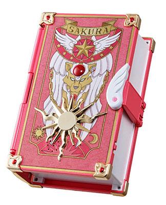 カードキャプターさくら さくらカードブック[タカラトミー]《在庫切れ》