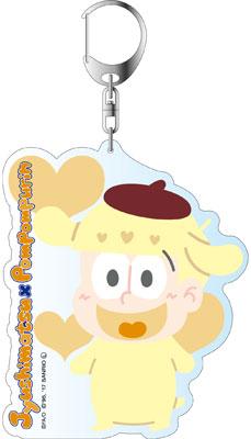 おそ松さん×Sanrio Characters デカキーホルダー 十四松×ポムポムプリン A[コンテンツシード]《在庫切れ》