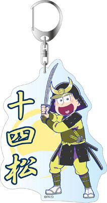 おそ松さん デカキーホルダー 十四松 武士松ver[コンテンツシード]《在庫切れ》