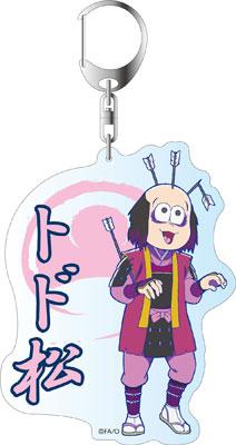 おそ松さん デカキーホルダー トド松 武士松ver[コンテンツシード]《在庫切れ》