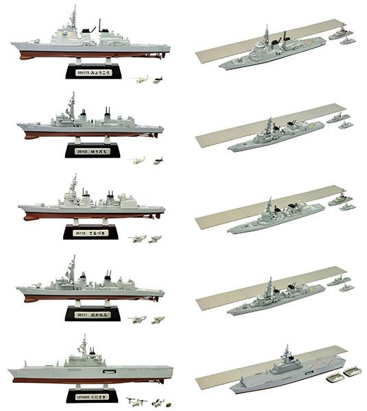 1/1250 現用艦船キットコレクション Vol.4 海上自衛隊 第一次総集編 10個入りBOX (食玩)