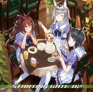 CD Lynn、松井恵理子、高柳知葉 / 『ウマ娘 プリティーダービー』STARTING GATE 02[ランティス]《取り寄せ※暫定》