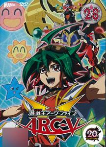 DVD 遊☆戯☆王ARC-V TURN28