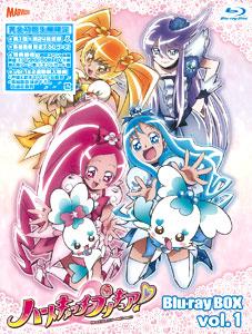BD ハートキャッチプリキュア! Blu-ray BOX Vol.1 完全初回生産限定[ポニーキャニオン]【送料無料】《在庫切れ》