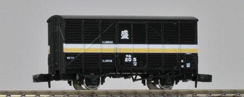 8716 国鉄貨車 エ1形[TOMIX]《在庫切れ》