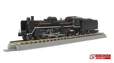T027-1 国鉄C57形 蒸気機関車19号機一次型標準タイプ[ロクハン]【送料無料】《取り寄せ※暫定》