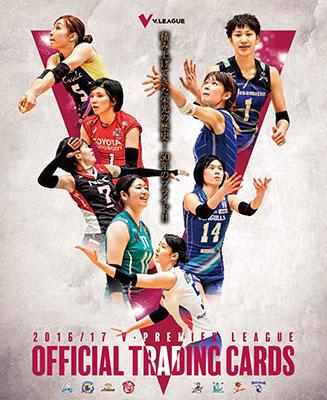 2016/17 V・プレミアリーグ 女子トレーディングカード 12パック入りBOX[ヒッツ]《在庫切れ》