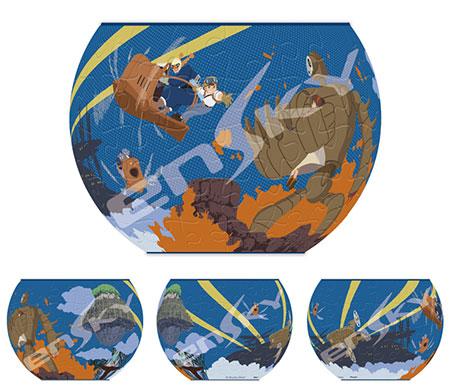 ジグソーパズル 天空の城ラピュタ 飛行石を巡る冒険 (AT8-07)[エンスカイ]《在庫切れ》