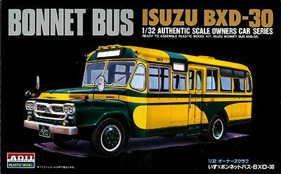 オーナーズクラブ 1/32 No.6 ボンネットバス いすずBXD-30 プラモデル(再販)[マイクロエース]《在庫切れ》
