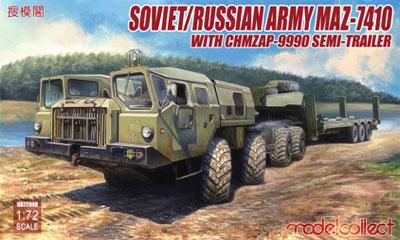 1/72 ソ連/ロシア軍 MAZ-7410 w/ChMZAP-9990 セミトレーラー(トラクターとトレーラー) プラモデル[モデルコレクト]《在庫切れ》