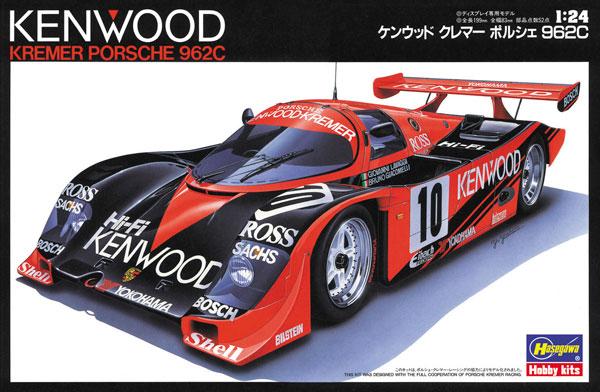 1/24 カーモデルシリーズ ケンウッド クレマー  ポルシェ962C プラモデル(再販)[ハセガワ]《在庫切れ》