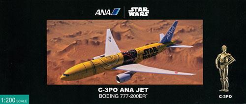 1/200 777-200ER JA743A C-3PO ANA JET スナップフィットモデル(ギアつき) 宮沢模型流通限定[全日空商事]《在庫切れ》