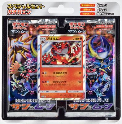 ポケモンカードゲーム サン&ムーン スペシャルセット ガオガエン[ポケモン]《在庫切れ》