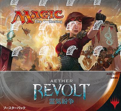 マジック:ザ・ギャザリング 霊気紛争 ブースター 日本語版 36パック入りBOX[Wizards of the Coast]《取り寄せ※暫定》