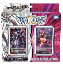 WXD-22 ウィクロスTCG 構築済みデッキ 22弾 BLACK CONFLATION 6パック入りBOX[タカラトミー]《在庫切れ》