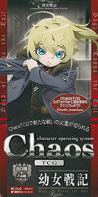 【特典】ChaosTCG ブースターパック 幼女戦記 16BOX入りカートン[ブシロード]【同梱不可】【送料無料】《在庫切れ》